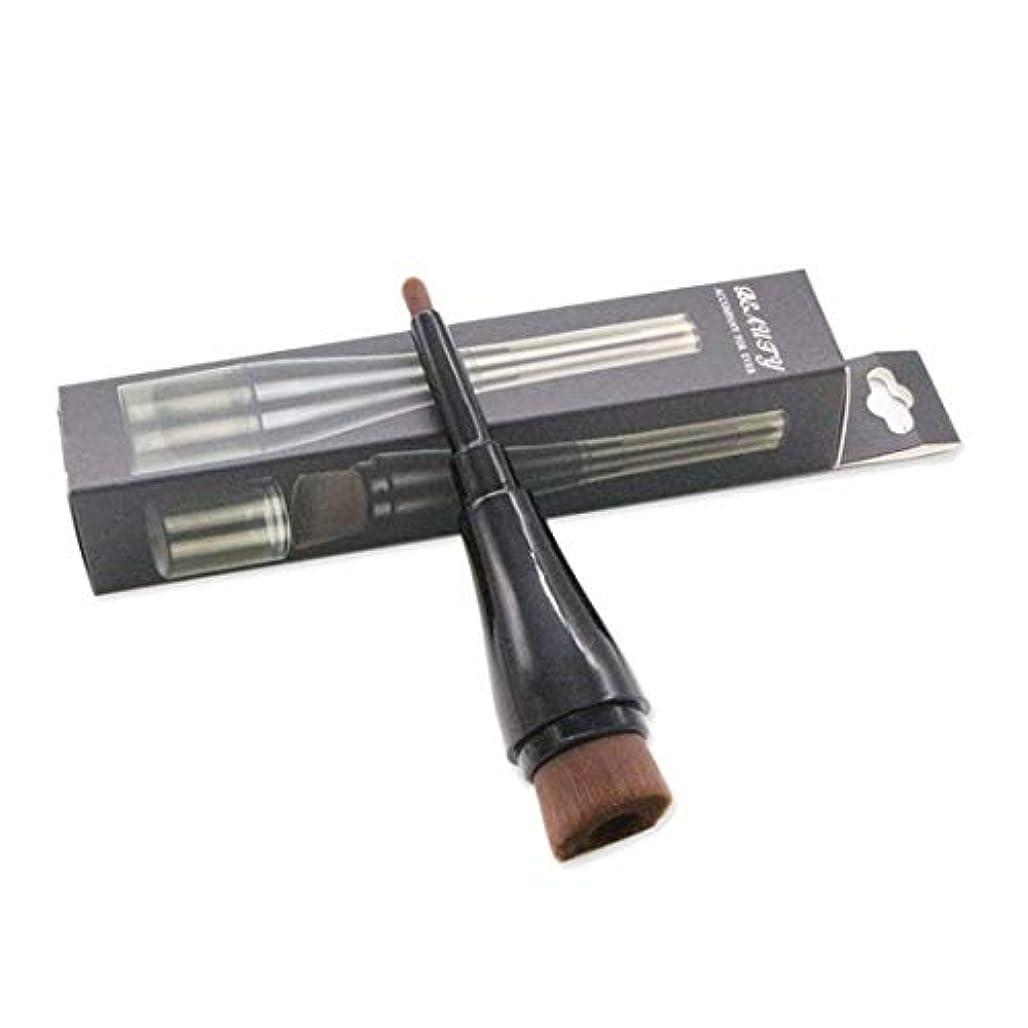 悪意のある葉を集める購入Makeup brushes ダブルヘッド化粧ブラシ旅行財団ブラシアイシャドウブラシ修理容量コンシーラーカバー付き suits (Color : Black)