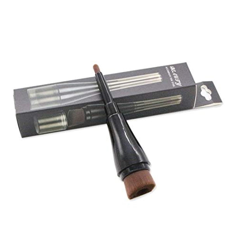 機構スパンステンレスMakeup brushes ダブルヘッド化粧ブラシ旅行財団ブラシアイシャドウブラシ修理容量コンシーラーカバー付き suits (Color : Black)