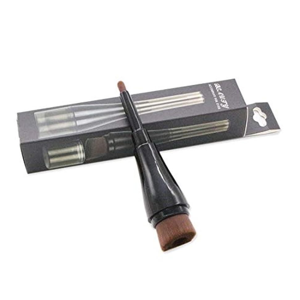 ぬれた調停者告発Makeup brushes ダブルヘッド化粧ブラシ旅行財団ブラシアイシャドウブラシ修理容量コンシーラーカバー付き suits (Color : Black)