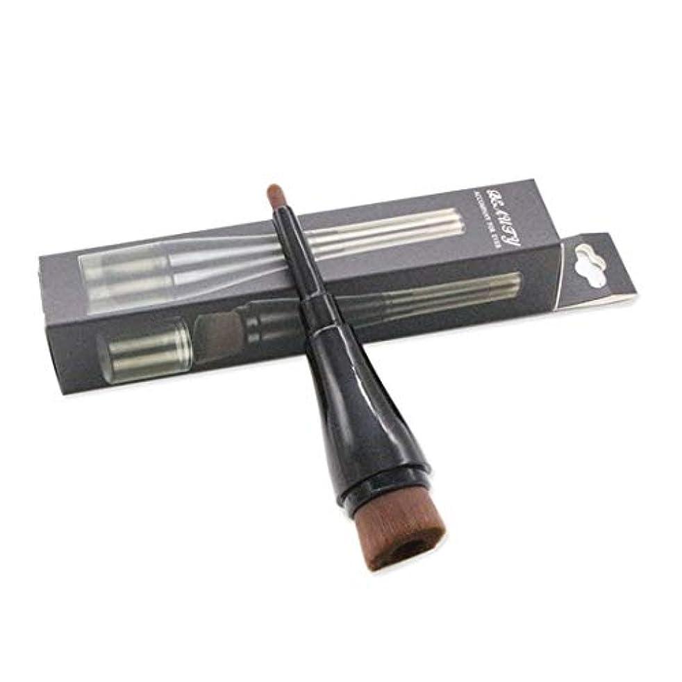 テストたっぷり懇願するMakeup brushes ダブルヘッド化粧ブラシ旅行財団ブラシアイシャドウブラシ修理容量コンシーラーカバー付き suits (Color : Black)