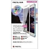 【FREETEL 麗-REI-純正】液晶保護フィルム・ガラスプロテクター (REI 覗き見防止ディスプレイガラスプロテクター(ホワイト))