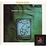 moon(ムーン) PlayStation the Best