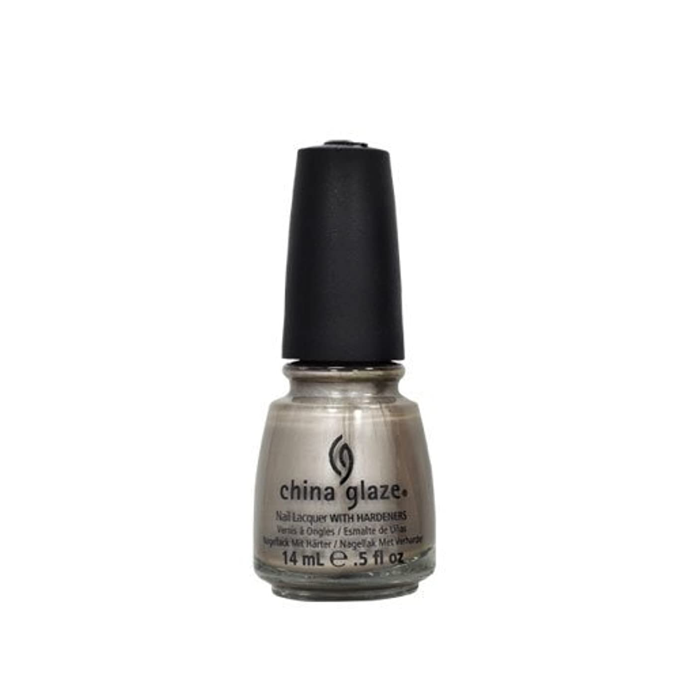 霊子供っぽいであること(6 Pack) CHINA GLAZE Capitol Colours - The Hunger Games Collection - Hook and Line (並行輸入品)