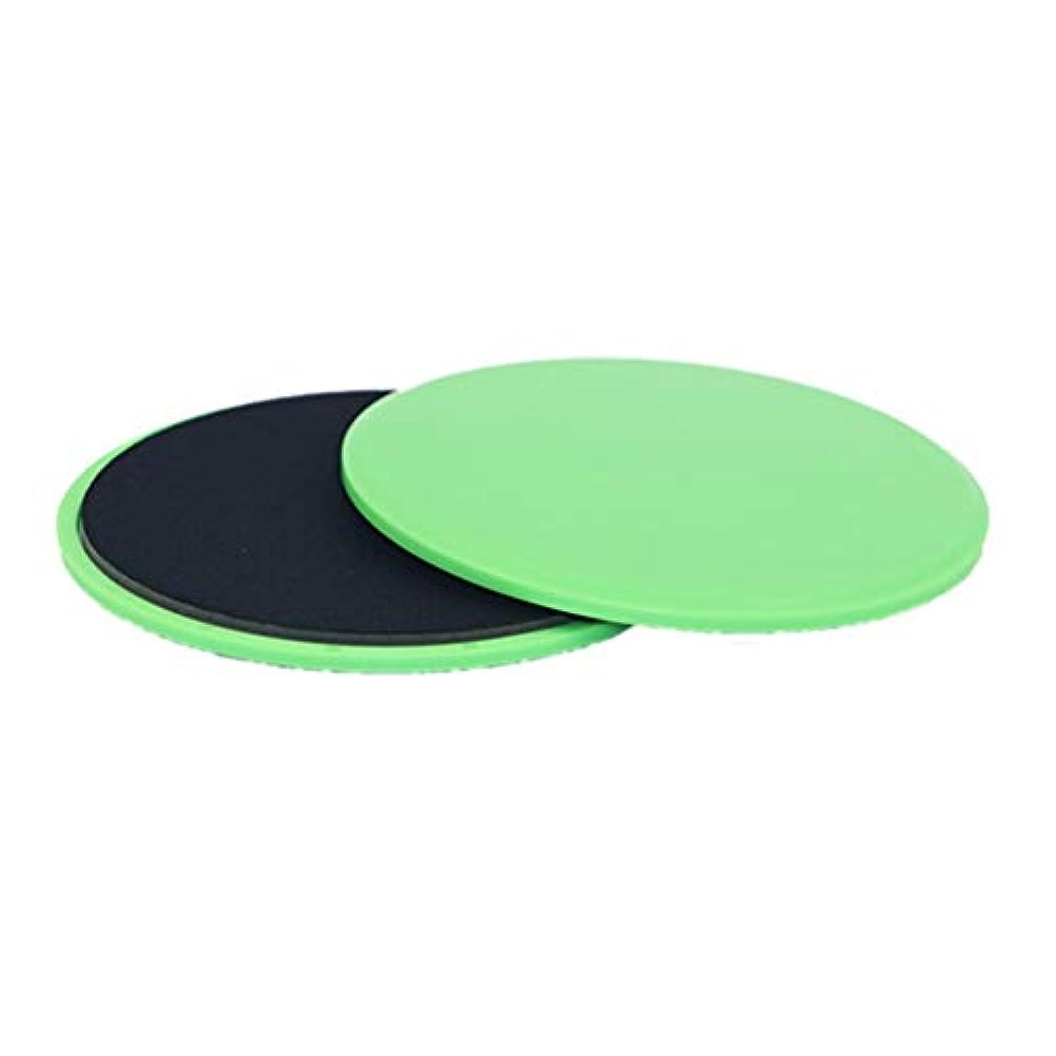 まっすぐにする啓示刺繍フィットネススライドグライディングディスクコーディネーション能力フィットネスエクササイズスライダーコアトレーニング用腹部と全身トレーニング - グリーン