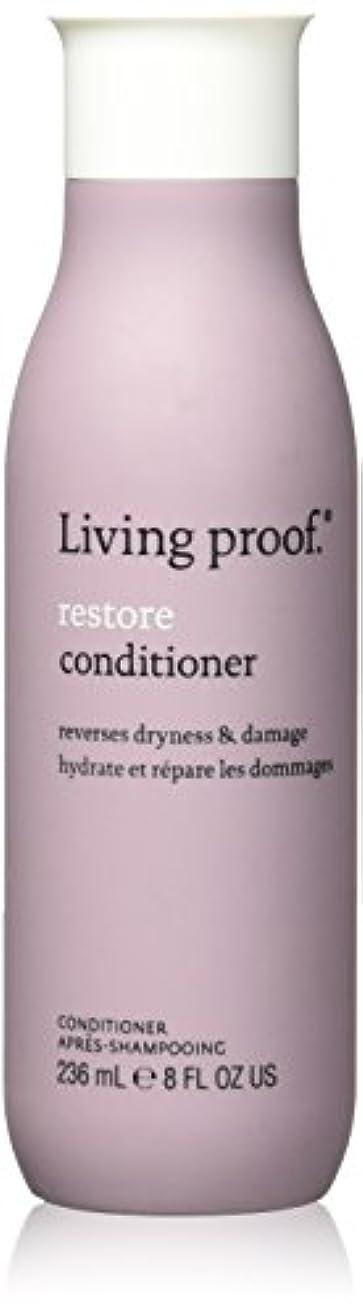雄大なけがをする広告Living Proof 復元コンディショナー8オンス(2パック)