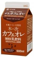 木次 有機珈琲豆使用・カフェオレ 500ml x2個セット