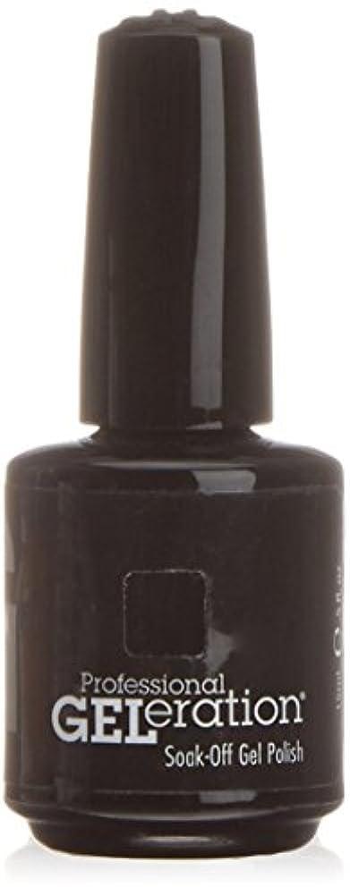 常識芸術的アプトジェレレーションカラー GELERATION COLOURS 712 C サンセットブルーバード 15ml UV/LED対応 ソークオフジェル