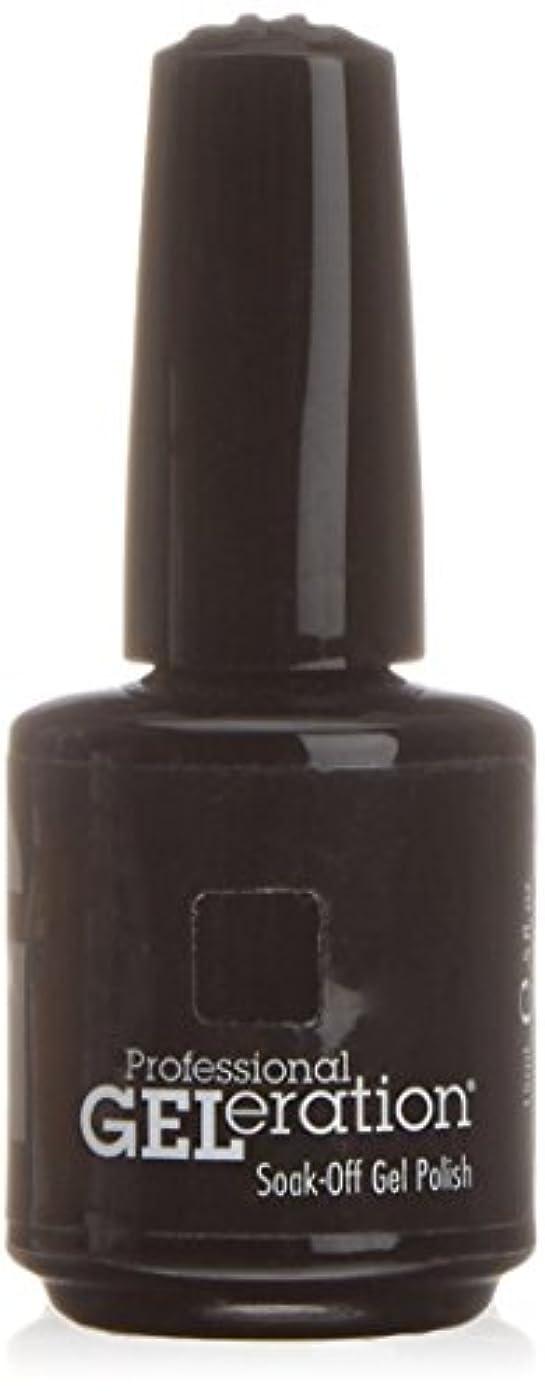 ホバート害虫害虫ジェレレーションカラー GELERATION COLOURS 712 C サンセットブルーバード 15ml UV/LED対応 ソークオフジェル