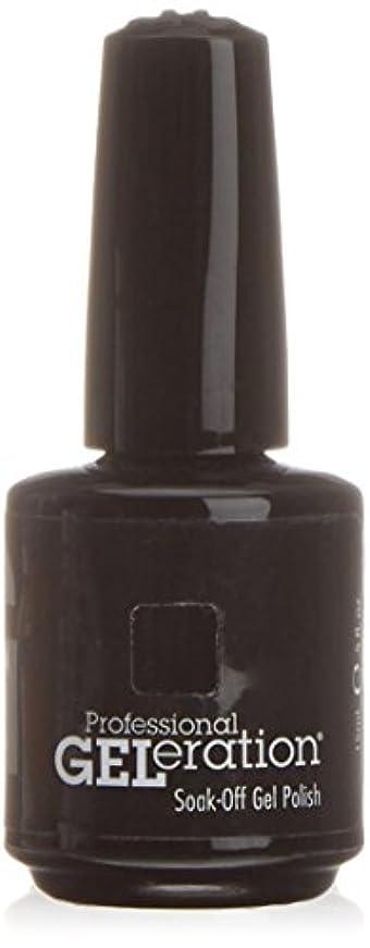 製油所一貫した不機嫌ジェレレーションカラー GELERATION COLOURS 712 C サンセットブルーバード 15ml UV/LED対応 ソークオフジェル