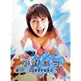 Astraia 小野真弓 [DVD]