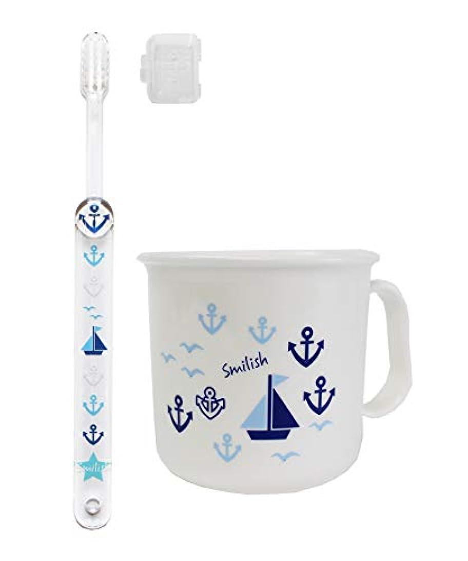 プリーツ配置外出子ども歯ブラシ(キャップ付き) 耐熱コップセット マリン