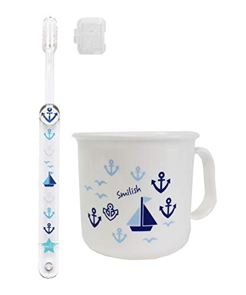 ゴミ箱を空にする研究所アルカトラズ島子ども歯ブラシ(キャップ付き) 耐熱コップセット マリン
