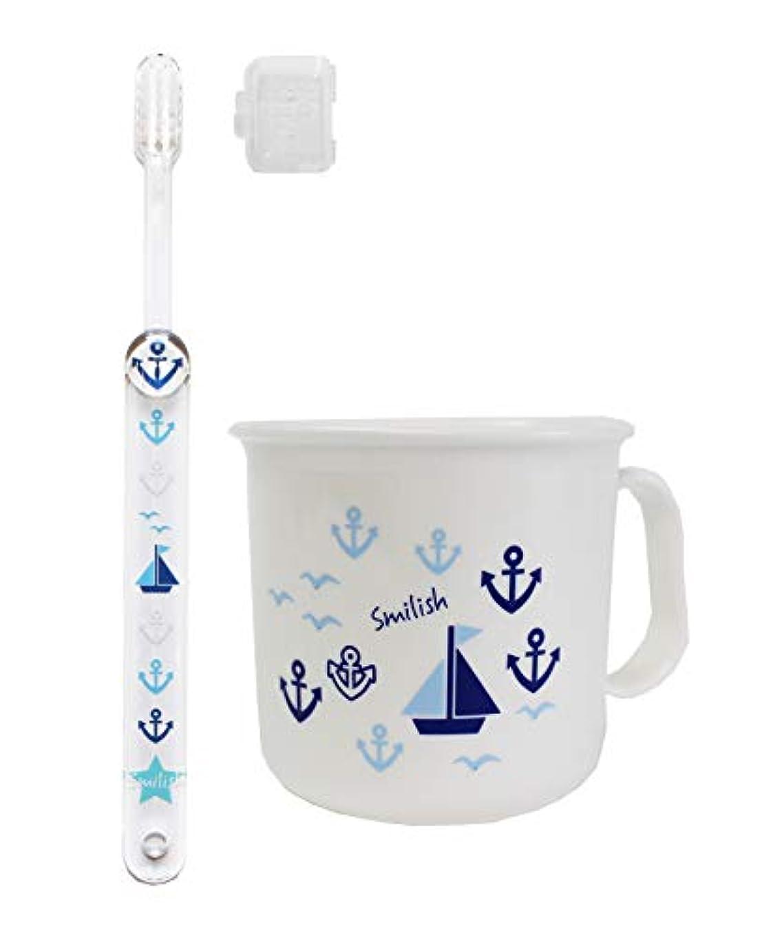 アブストラクト注文落ち着く子ども歯ブラシ(キャップ付き) 耐熱コップセット マリン