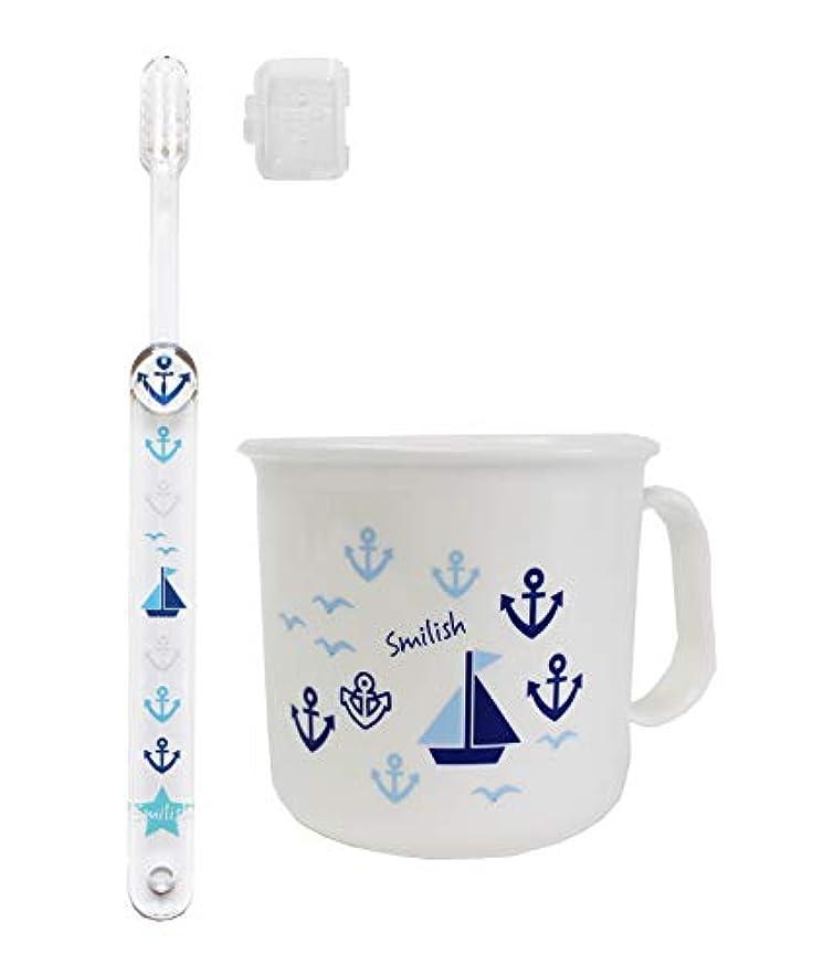 番目流行している許容できる子ども歯ブラシ(キャップ付き) 耐熱コップセット マリン