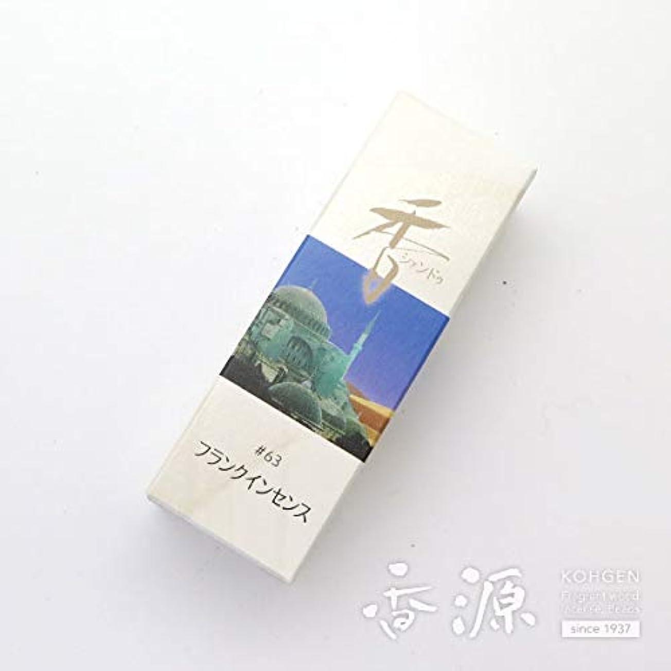 遠足共同選択警察署Xiang Do(シャンドゥ) 松栄堂のお香 フランクインセンス ST20本入 簡易香立付 #214263