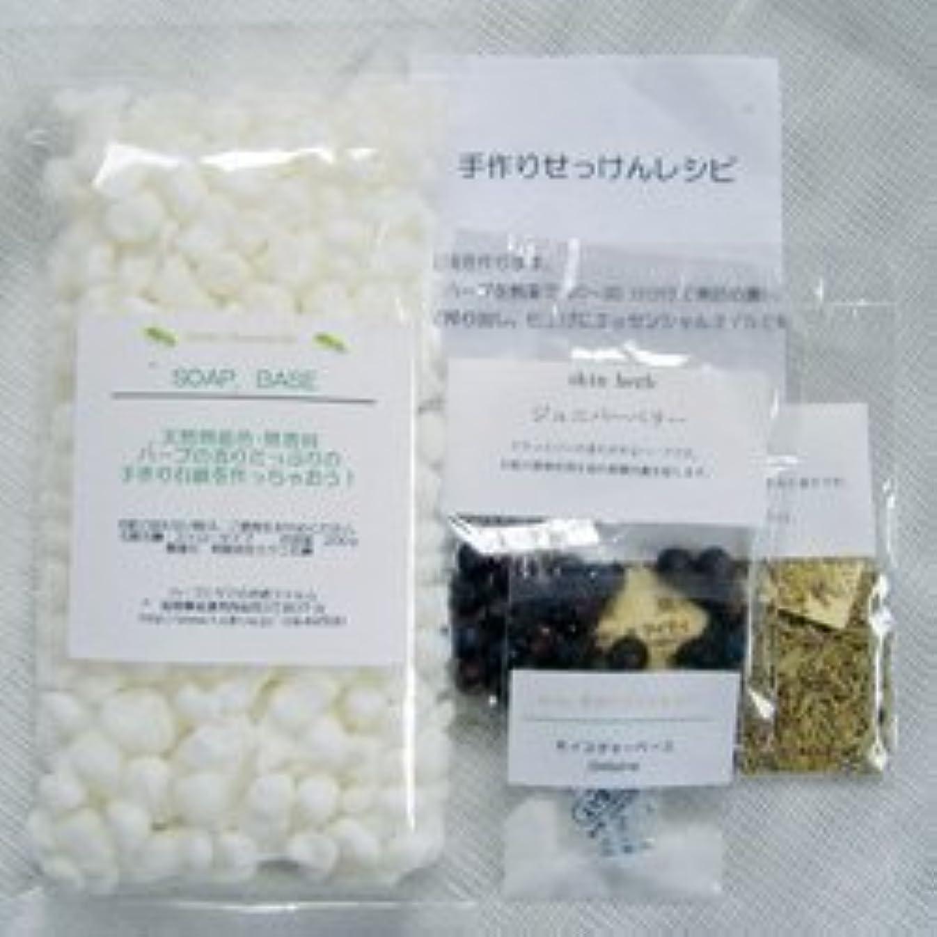分類する磁器単にハーブの専門店 ファルム 手作り石鹸キッド