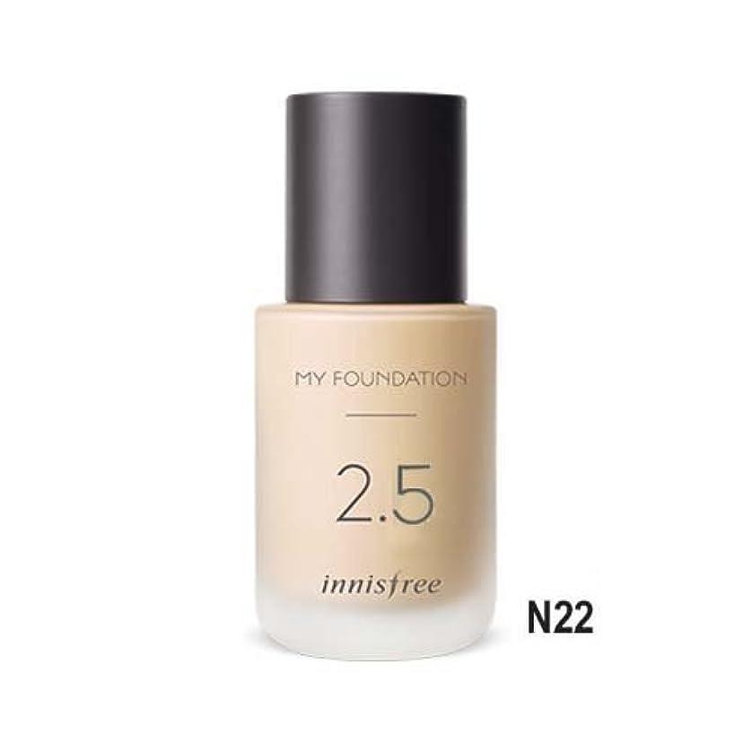 [イニスフリー] innisfree [マイファンデーション 30ml - セミマット 25種] My Foundation 30ml * Semi-matte 25 Shades [並行輸入品] (5. エクストリーム...