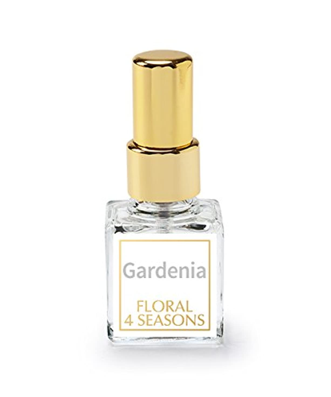 ウォーターフロント死にかけている変色する武蔵野ワークスの香水「くちなし」(ガーデニア)(EDP/4mL)