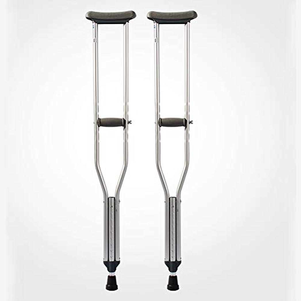 看板なるアトム松葉杖、脇の下の松葉杖の調節可能な高さは旅行や仕事に最適です軽量アルミニウム松葉杖は、快適な脇の下パッドとハンドグリップ(ペア)を持っています
