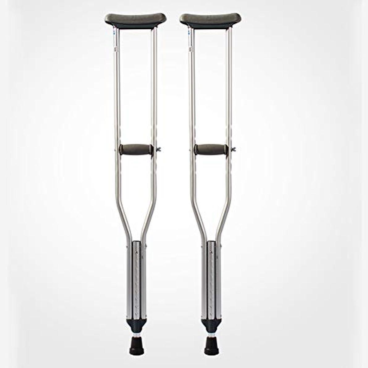 全国葉を拾うタクシー松葉杖、脇の下の松葉杖の調節可能な高さは旅行や仕事に最適です軽量アルミニウム松葉杖は、快適な脇の下パッドとハンドグリップ(ペア)を持っています
