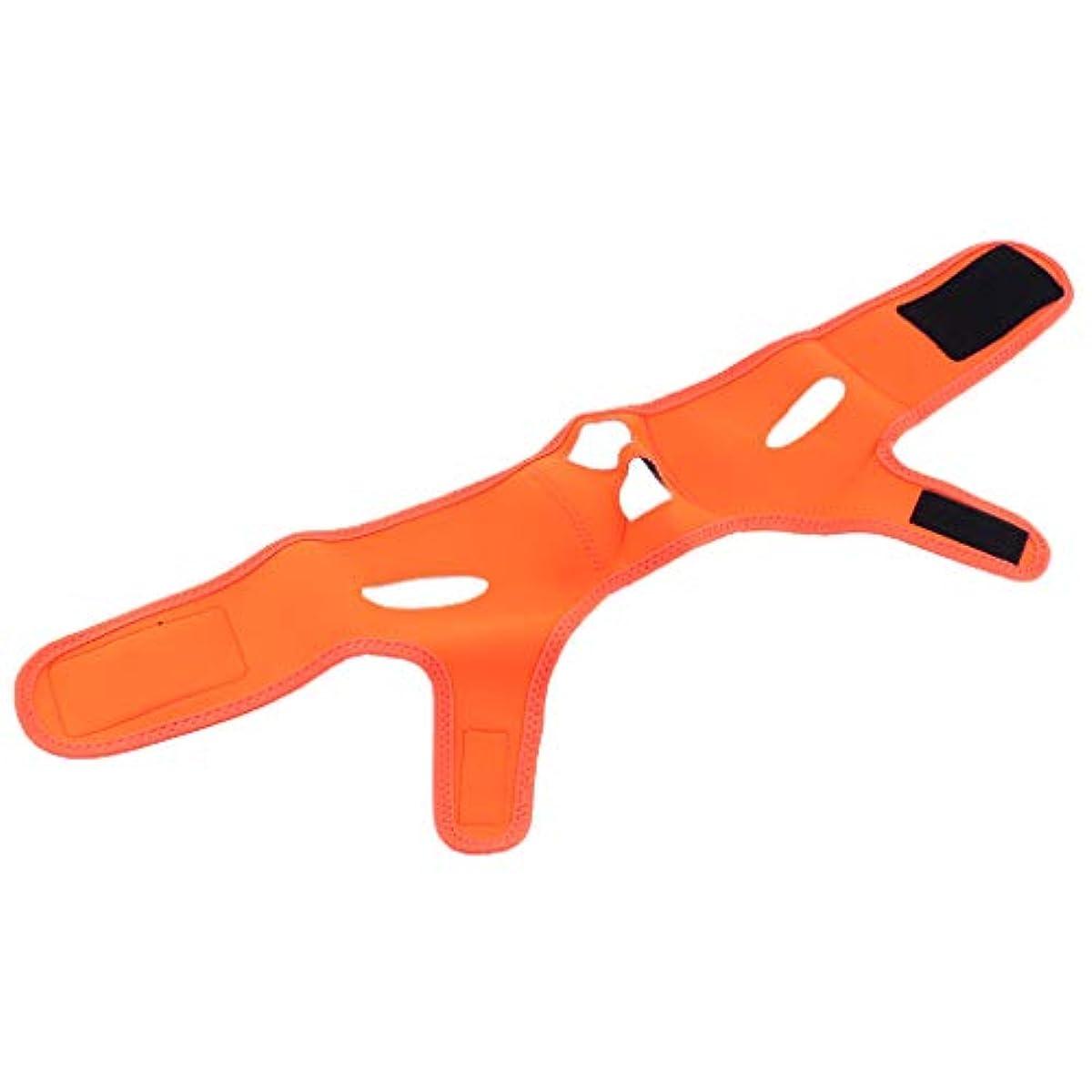 転送原理バイパス頬ベルトVラインスリムストラップマスク顔の美しさのツールを持ち上げる顔 - オレンジ