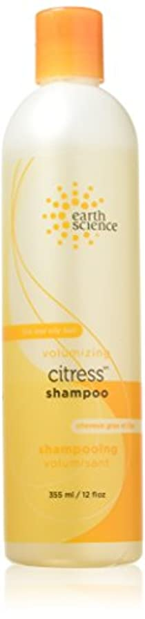 Earth Science Citress Shampoo 360 ml (並行輸入品)