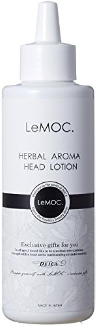 実際に壁突っ込むルモック.(LeMOC.) ハーバルマロマ ヘッドローション 150ml(頭皮用化粧水)