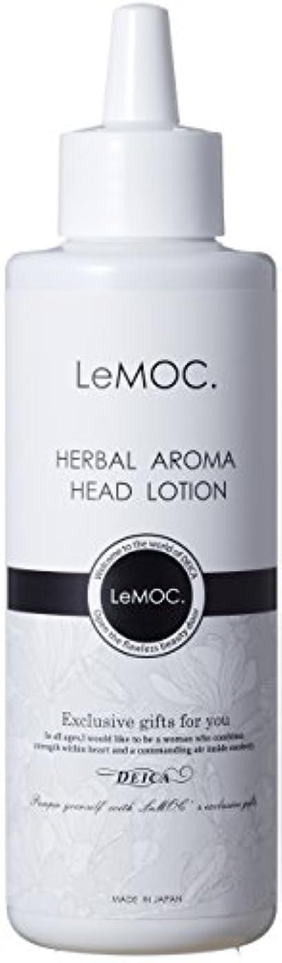 高尚な補助金時間ルモック.(LeMOC.) ハーバルマロマ ヘッドローション 150ml(頭皮用化粧水)