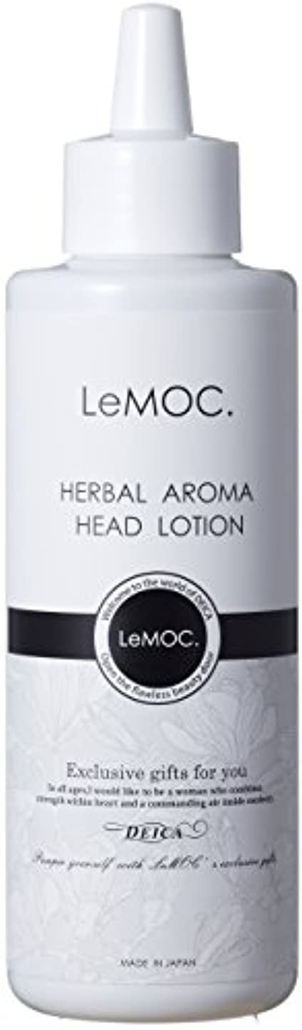 一掃するサリー上げるルモック.(LeMOC.) ハーバルマロマ ヘッドローション 150ml(頭皮用化粧水)