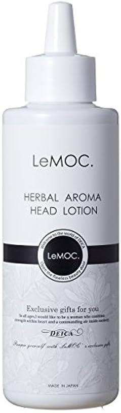 コード印象的なとティームルモック.(LeMOC.) ハーバルマロマ ヘッドローション 150ml(頭皮用化粧水)