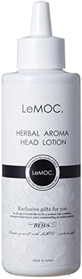 メディカルリブ水平ルモック.(LeMOC.) ハーバルマロマ ヘッドローション 150ml(頭皮用化粧水)