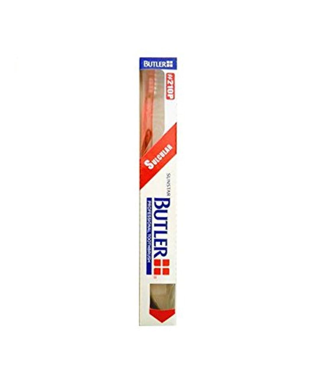 苦難刺激する生物学バトラー 歯ブラシ 1本 (#210P)