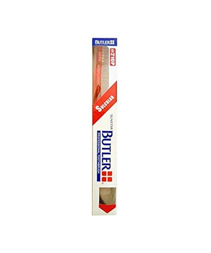 減らす病な歩行者バトラー 歯ブラシ 1本 (#210P)