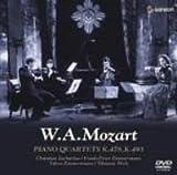 モーツァルト:ピアノ四重奏曲第1番、第2番