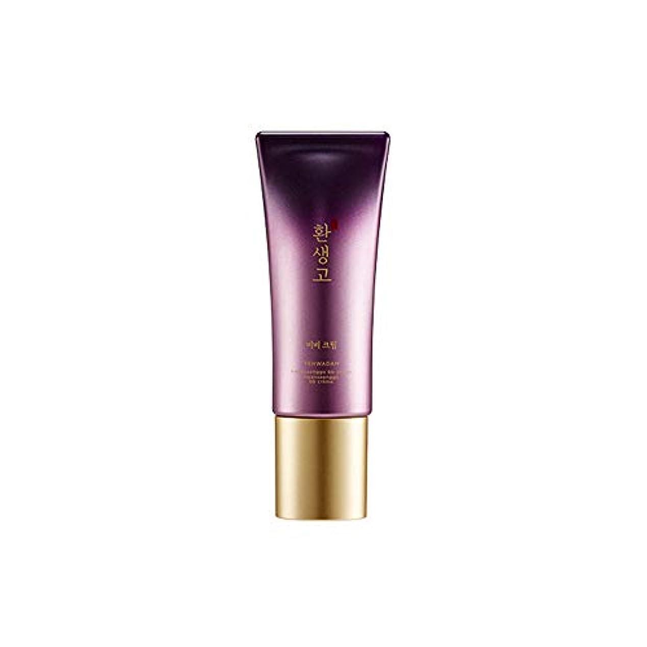 [ザフェイスショップ] The Face Shop イェファダム 還生膏BBクリーム SPF35 PA++ 45ml YEHWADAM Hwansaenggo BB Cream 45ml [海外直送品]