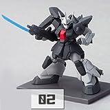 ガンダムコレクションDX6 ザク? 02(ビーム・ライフル) 《ブラインドボックス》