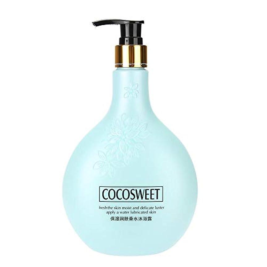ひまわり終わった高尚なボディシャンプー、500ml香り保湿シャワージェル天然成分クリーンボディスキンケアバスルームアクセサリー(Blue)