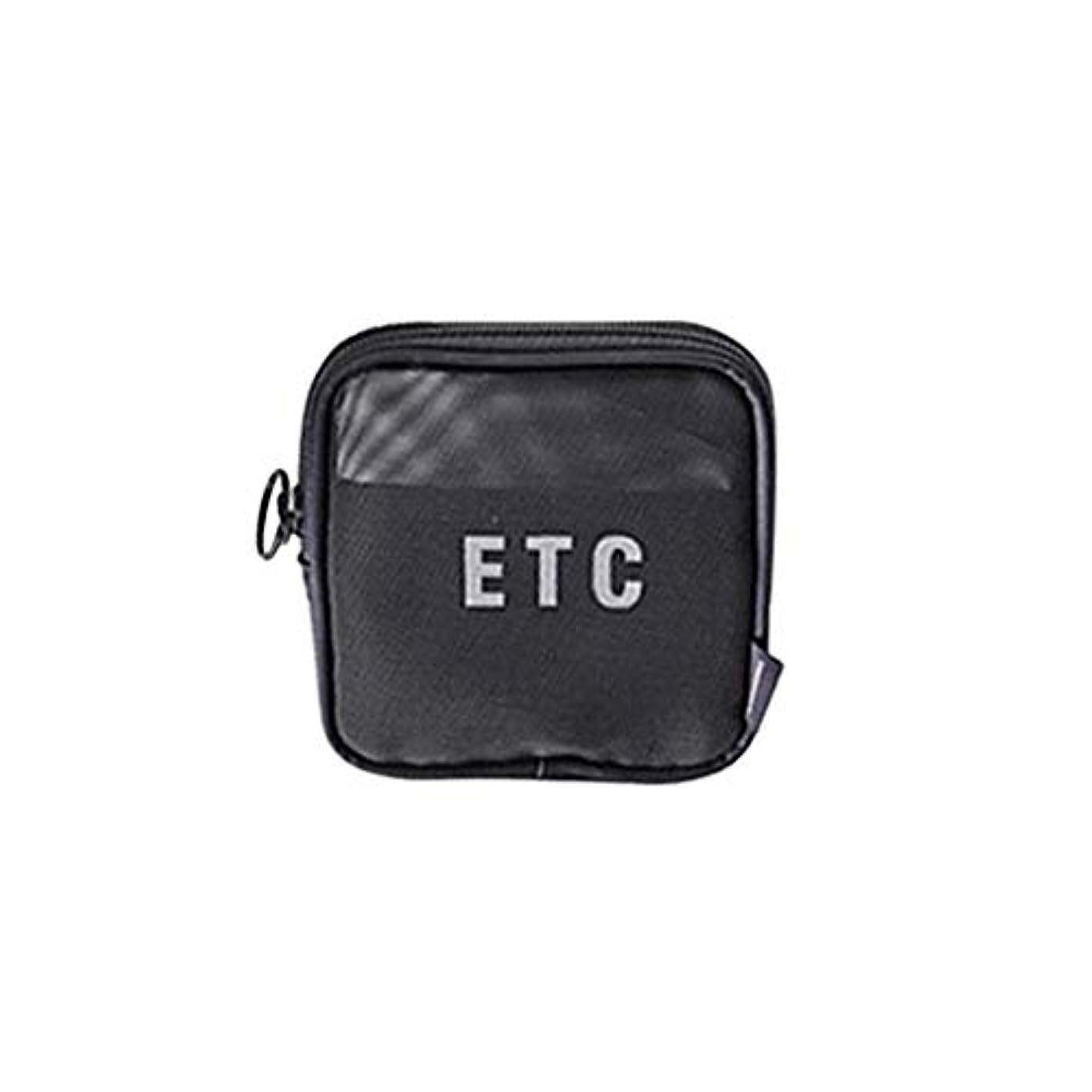 航空便モーター悩むメイクバッグ Akane ETC 新しい ネット アウトドア 実用的 高品質 多機能 通気 半透明 便利 家用 旅行 ビーチ 化粧バッグ (スモールサイズ)