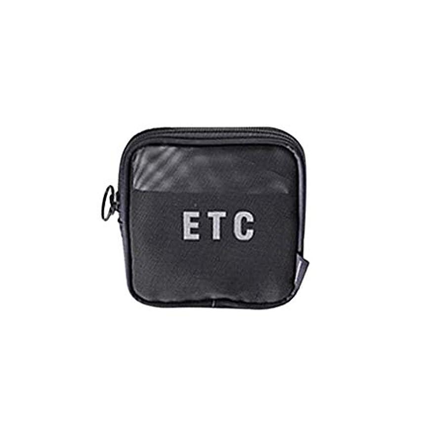 フォーカス債務者希少性メイクバッグ Akane ETC 新しい ネット アウトドア 実用的 高品質 多機能 通気 半透明 便利 家用 旅行 ビーチ 化粧バッグ (スモールサイズ)