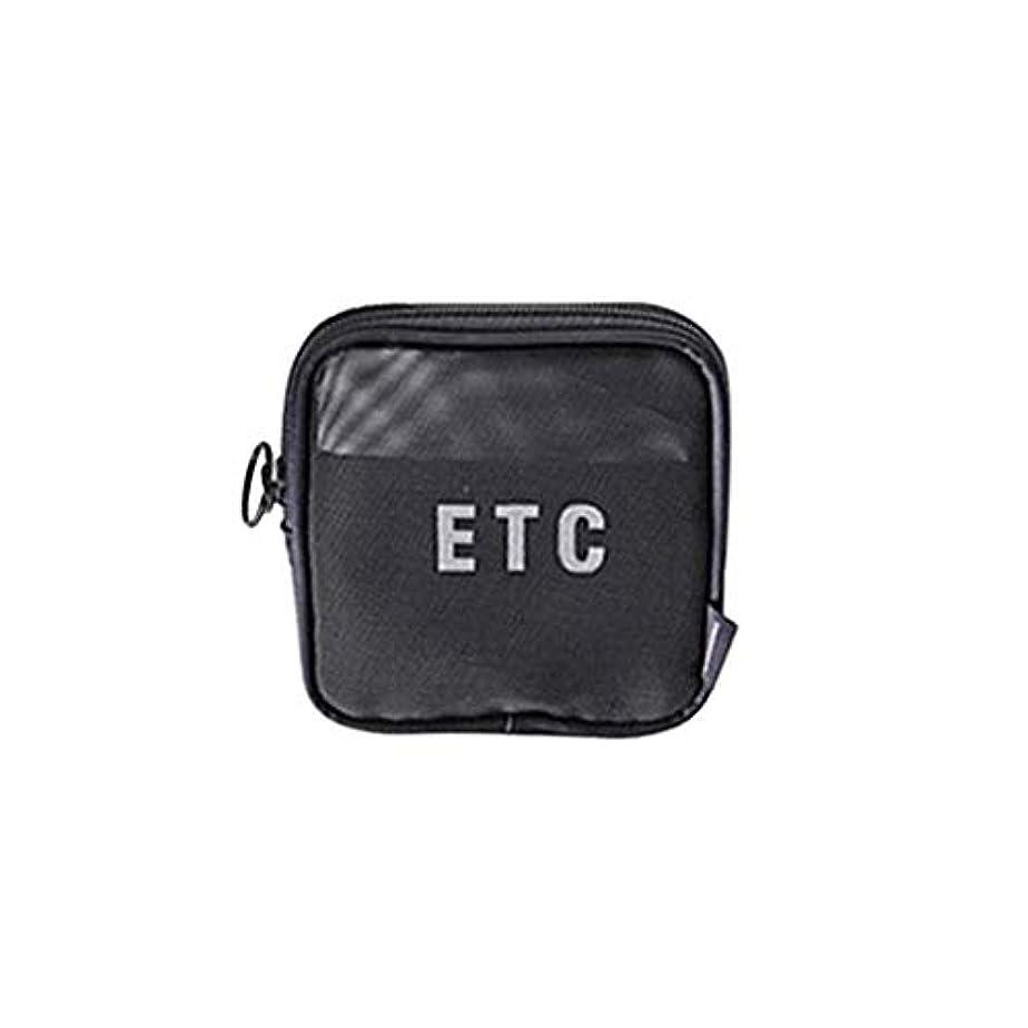 再集計叫ぶ口ひげメイクバッグ Akane ETC 新しい ネット アウトドア 実用的 高品質 多機能 通気 半透明 便利 家用 旅行 ビーチ 化粧バッグ (スモールサイズ)