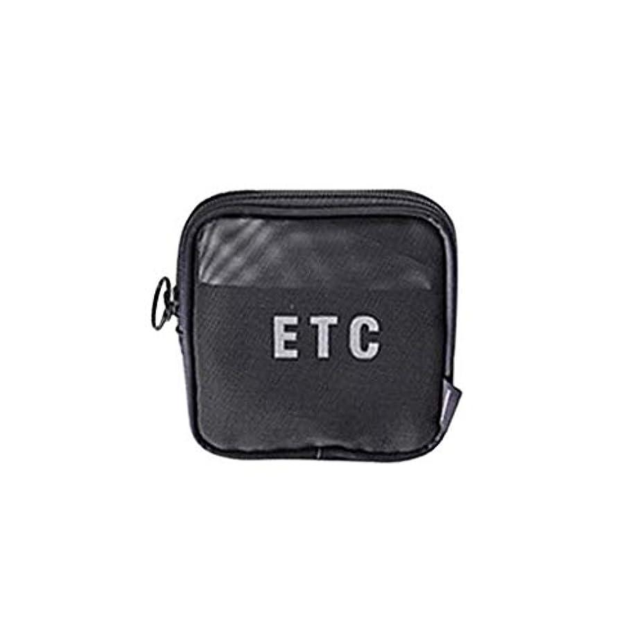 ルネッサンス祈る部分的にメイクバッグ Akane ETC 新しい ネット アウトドア 実用的 高品質 多機能 通気 半透明 便利 家用 旅行 ビーチ 化粧バッグ (スモールサイズ)