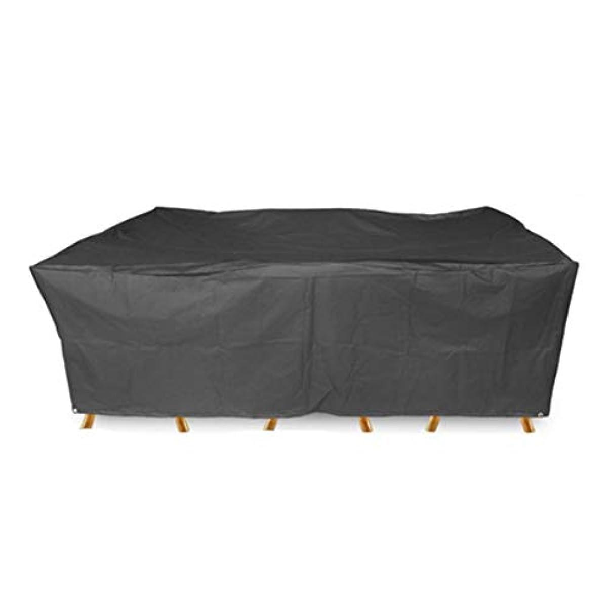 千政治的ホイッスルダストカバー - ガーデン家具セット防塵防水タパリンオックスフォード布屋外バルコニーテーブルと椅子ダストカバーアンチエイジングブラック(マルチサイズ) 分離ダスト (色 : ブラック, サイズ さいず : 270x180x89CM)