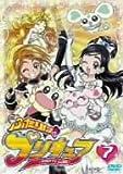 ふたりはプリキュア 7 [DVD]