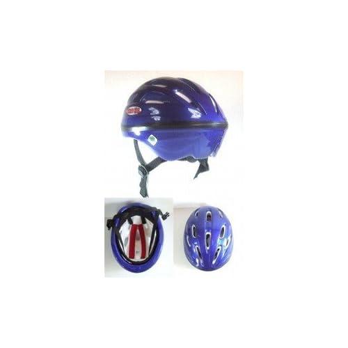 SG規格合格品  子供用 自転車 キッズヘルメット BH-1 ロイヤルブルー SS