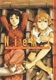 NieA_7 DVD-BOX