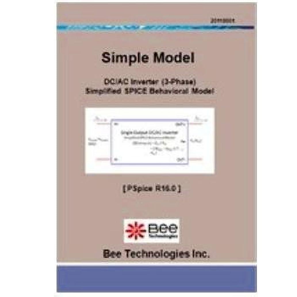 パトワ来てシプリーBee Technologies DCAC3相インバータモデル Pspice版 【SM-003】