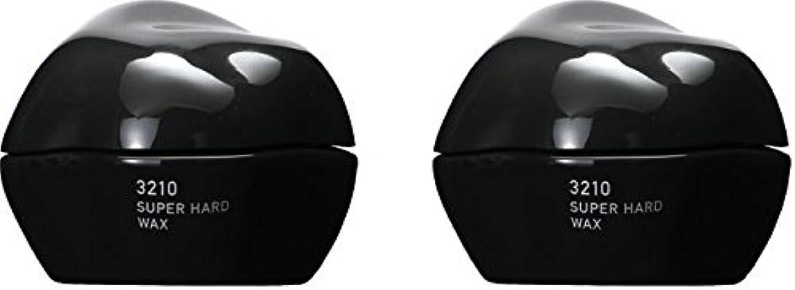実験室クリケット石灰岩【X2個セット】 ホーユー ミニーレ スーパーハードワックス 55g