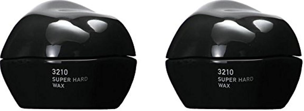 ラッドヤードキップリング吸収するシャックル【X2個セット】 ホーユー ミニーレ スーパーハードワックス 55g