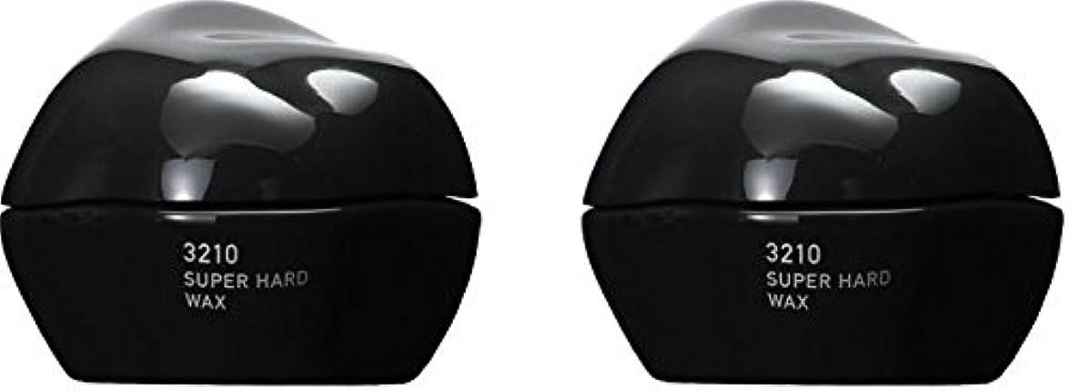 眉をひそめる放射能美徳【X2個セット】 ホーユー ミニーレ スーパーハードワックス 55g