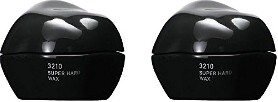 長老擁する類似性【X2個セット】 ホーユー ミニーレ スーパーハードワックス 55g